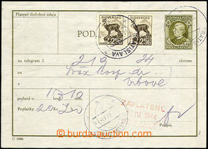 34672 - 1941 CPL2, mailing card for telegram uprated with stamp 2x 2