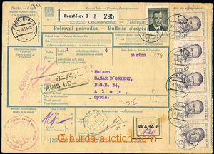 34691 - 1951 whole international dispatch note issued on/for parcel