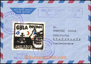 34823 - 1972 SUEZ CRISIS  letter sent from Czechosl. ship Lednice uv