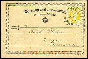 34839 - 1874 yellow printing error 5 Kreuzer with over splice stamp.