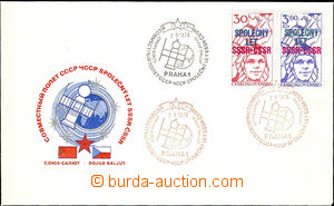 35050 - 1978 ministerial FDC Common Space Flight Czechoslovakia–US