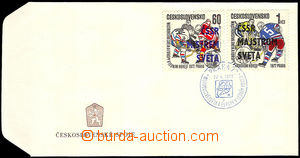 35057 - 1972 ministerial FDC Czechoslovakia world champion, with sta