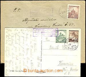 35077 - 1940/41 dopis a pohlednice s razítky poštoven BROUMY (Kubl