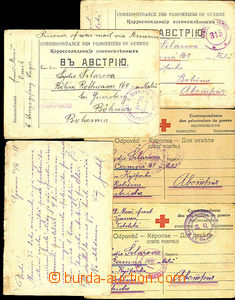 35146 - 1918-19 RUSSIA  5 pcs of cards Red Cross from Czech prisoner
