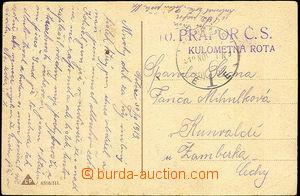 35158 - 1919 10. Prapor Č.S./ Kulometná rota, fialové řádkové