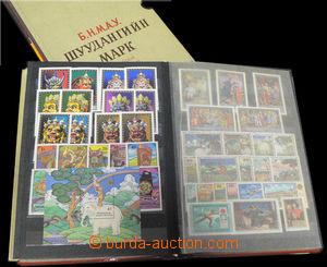 35513 - 1973-83 MONGOLIA  ministerské dárkové album se známkami
