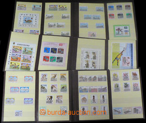 35526 - 1981 MOZAMBIQUE  3ks dárkových alb mosambické pošty s č