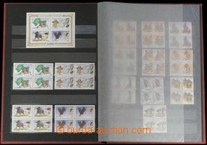 35530 - 1980 ZAMBIA  sbírka zn. ve 4-blocích v 1 zásobníku A4, k