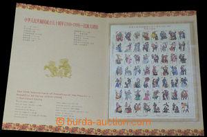 35570 - 1999 CHINA  dárkové album (velikosti A3) s archovým souti
