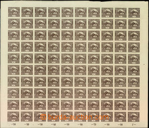 35616 -  Pof.1, 1h brown, complete 100-stamps sheet with margin and