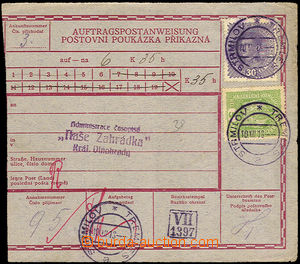 35644 - 1918 Austrian post. order order without certificate of maili