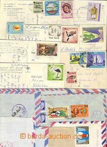 35673 - 1971-74 IRAQ  sestava 75ks R dopisů + 10ks pohlednic zaslan