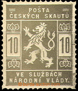 35778 - 1918 PLATE PROOF Pof.SK1 in/at olive color, unequal shade in
