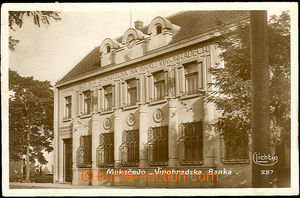 35937 - 1930 MUKAČEVO (Munkács/Мукач