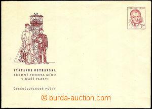 36048 - 1952 COB4, c.v.. 250CZK