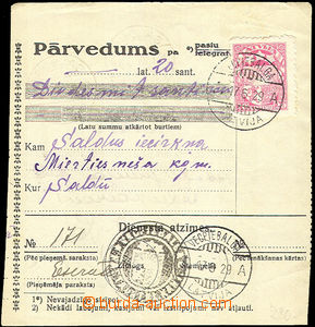 36069 - 1929 cut post. order franked with. stmp Mi.121/I (20S), CDS