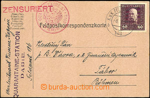36152 - 1916 FP card with FP  Mi.39 (60h), CDS FP č.186b/ 8.?.16, r