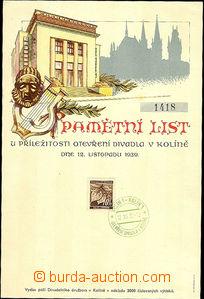 36230 - 1939 commemorative sheet (Gedenkblatt) on the occasion of op