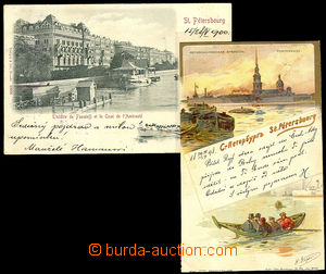 36321 - 1898 Sankt Petěrburg - 2 pieces, 1x lithography, Us to Bohe