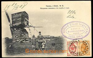 36323 - 1905 Omsk (Rusko) - větrný mlýn, postavy před mlýnem. P