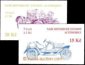 36352 - 1993/94 sestava 4ks ZS:  ZS25 Poštovní úřad, ZS28 Jízdn