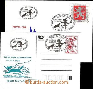 36389 - 1994 CDV2 with additional-printing Postfila P1 Regen 1994, u