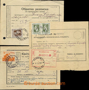 36633 - 1930-44 3 pcs of reply receipts franked with. various stamp.