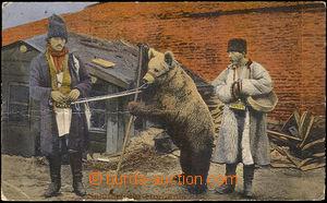 36673 - 1917 Rumunští medvědáři - color, Us, horiz. fold