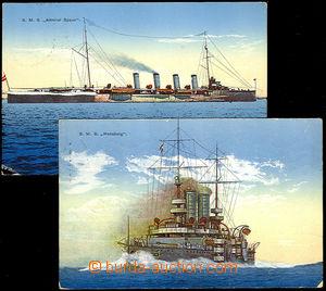 36830 - 1914-17 Austrian war marine ships, comp. 5 pcs of - Admiral