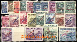 36860 - 1939 1939 Komplete overprinted set of, Zsf.2-22 (19a+b), exp
