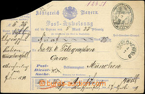 36930 - 1879 whole official telegraph order, CDS Waisohenfeld/ 4.7.,