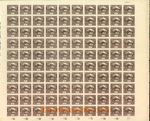 36933 -  Pof.1C, 1h hnědá, kompletní 100-známkový arch s okraji