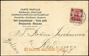 36952 - 1906 pohlednice vyfr. zn. Mi.30 (4ct/10pf), DR Schanghai/ De