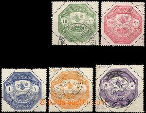37110 - 1898 Mi.A85 - E85 vydání pro Thesálii, 5ks vč. rohů, za