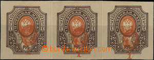 37175 - 1917 Mi.121 DDI, horizontal strip of 3, 75€