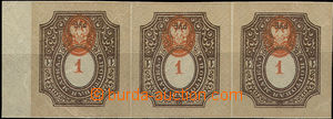 37177 - 1917 Mi.121 KI, 1R stamp. in str-of-3 with inverted print em