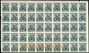 37225 - 1938 Rumburk 50-blok čs. zn. 50h Plzeň s přetiskem, Tr.51