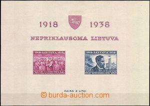 37228 - 1939 Mi.Bl.1A, imperforated miniature sheet, c.v.. 45€