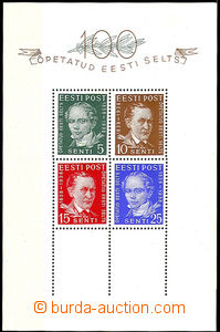 37229 - 1938 Mi.Bl.2, superb