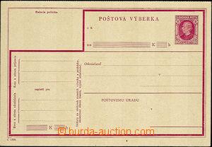 37271 - 1939 stationery CPV1, very fine, c.v.. 800SKK