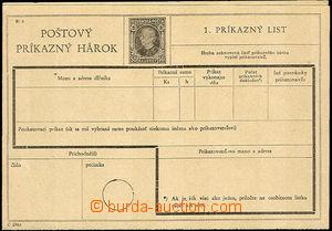 37273 - 1940 CPH2, mírně omačkané růžky, kat. 800Sk