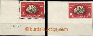 37323 - 1950 Mi.1111A+B Letecké - UPU, levé dolní rohové kusy s