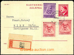 37399 - 1943 CZL4 without margins, sent as Reg to Austria, uprated w