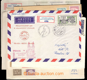 37558 - 1937/68 CZECHOSLOVAKIA 1945-92  comp. 9 pcs of registered en