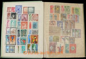 37587 - 1951-80 UNITED NATIONS  New York, Geneva, Wien (Vienna), com
