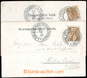 37637 - 1898 2x postcard with 2 Kreuzer with special postmark PRAGUE