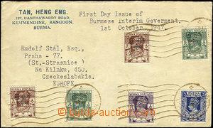 37789 - 1947 dopis do ČSR, vyfr. 6ks zn. přetiskové emise 1947, n