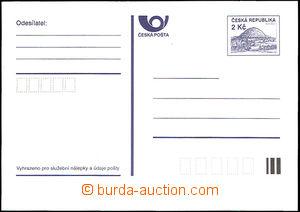 37805 - 1993 CDV1X Říp in frame, c.v.. 800CZK