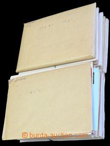 37817 - 1875-1970 WW  sestava 300ks dopisnic prošlých i čistých