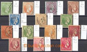 37842 - 1862-80 sestava 14ks zn. Hlava Herma, Mi.18, 19, 21, 23a, 27